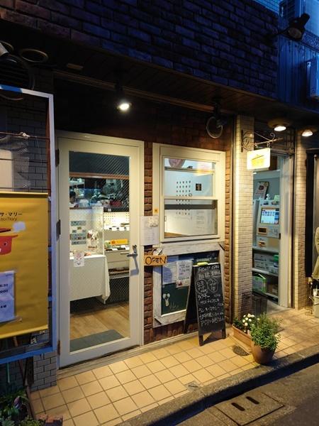 桜台リサ・マリーの入り口2