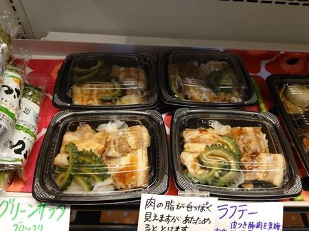 桜台リサ・マリーのお惣菜
