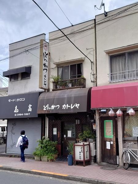 桜台カトレヤの外観