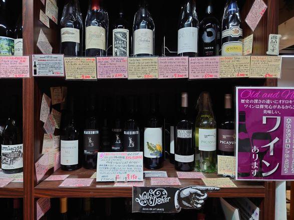 RIDENTEIMAVERAのワイン